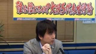 大阪維新の会 橋下とおる 2011年1月10日 MBSラジオ・毎日放送...