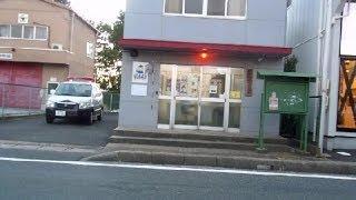 Public Notices in Japan
