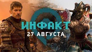 Новая «Игра престолов», бесплатная For Honor, геймплей World War 3, Sekiro: Shadows Die Twice…