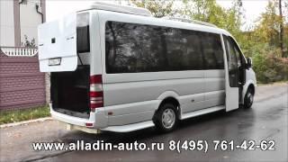 видео Микроавтобус «Лайн 16+1 мест»