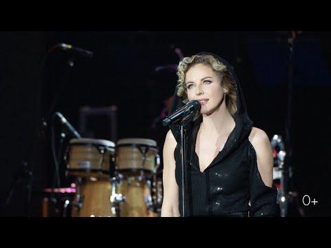 Смотреть клип Наталия Власова - Неземная