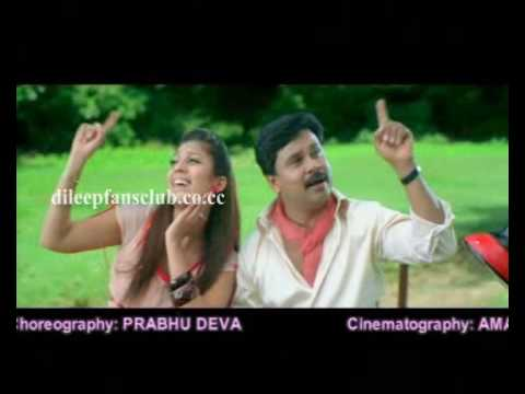 DILEEP: Perilla Rajyathe Video Song From Body Guard 1st on Net