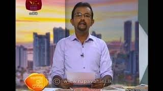 Ayubowan Suba Dawasak   paththara   2020 -04 -23   Rupavahini Thumbnail