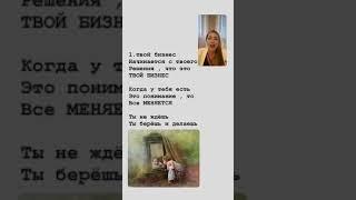 Планерка 8 каталог - делаем ПРОРЫВ