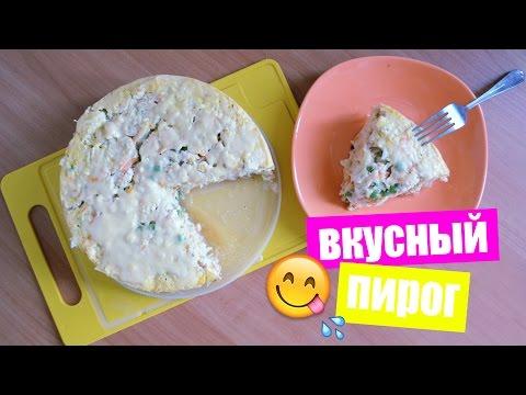 МЯСНОЙ пирог с