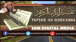 Tafsiir Von Quran Mit: || Suuratu Acraaf || Ayada 123-148 || Sheekh Maxamed Cabd War Umal Q - C053