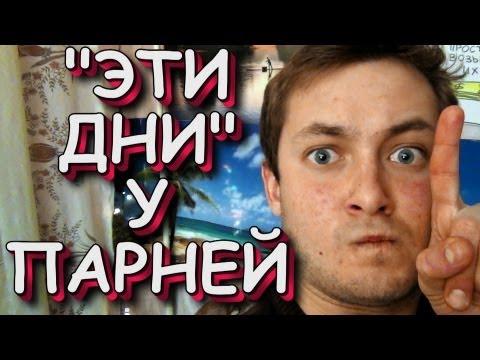 вконтакте.ру секс знакомства