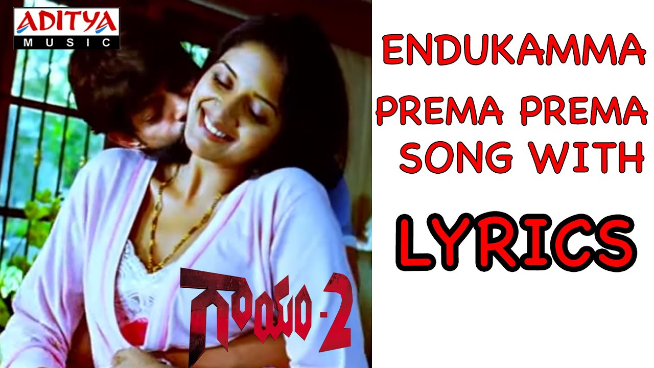 Music & Lyrics: Alupannadi Unda