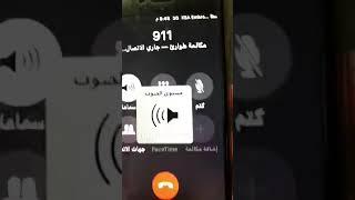 زيارة لمركز 911 بمنطقة مكة المكرمة