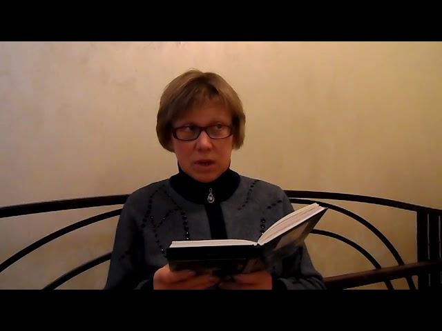 Изображение предпросмотра прочтения – ИринаТюнева читает произведение «Наш век» Ф.И.Тютчева