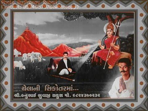 Pravin luni & Alkesh kapadvanj chela ni sikotar maa no modvo at :-Ralej