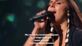 Jamala 1944 русский перевод песни Евровидение