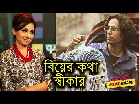 বিয়ে করছেন বাপ্পা মজুমদার ও তানিয়া ! Bappa Mazumder and Tania Hossain Marriage   Star Golpo