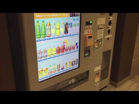 Japanese hightech juice vending machine