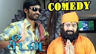 seedan tamil movie comedy scenes seedan full movie comedy vivek comedy dhanush vivek