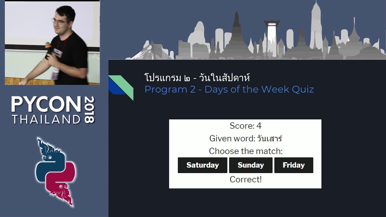 Image from Studying Thai with programming