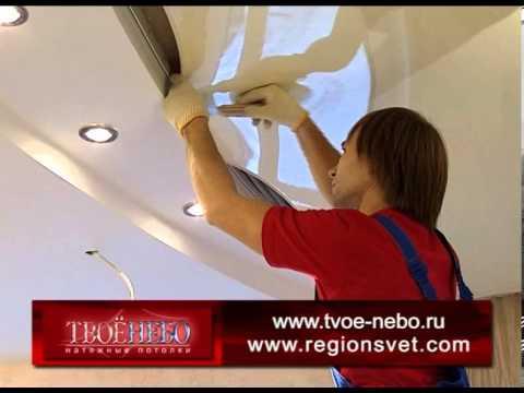 Скидка 50% на все натяжные потолки от компании «Твое Небо»! – Москва – КупиКупон