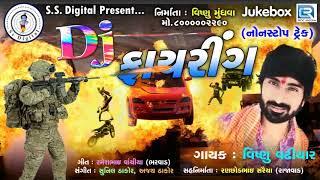 DJ Firing | Vishnu Vadhiyar | DJ Non Stop | Latest Gujarati Song 2018