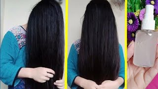 ٢ × ١ طولي شعرك بسرعه واجعلي رائحته جميله // هتعشقيها فعاله جدا للتطويل وفوايد عديييده مع دعاء محمد