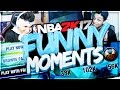 SUPER FUNNY MOMENTS WITH AGENT00 AND LOW - NBA 2K17 MYPARK FUNNY MOMENTS
