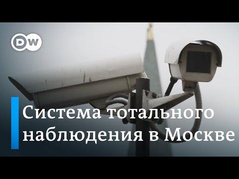 Система тотального контроля: как Россия превращается в Китай. DW Новости (25.10.2019)