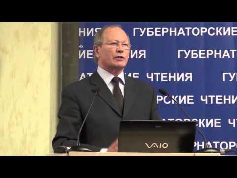 Алексей Янин, к.э.н, доцент каф. экономической теории и прикладной экономики ФЭИ ТюмГУ