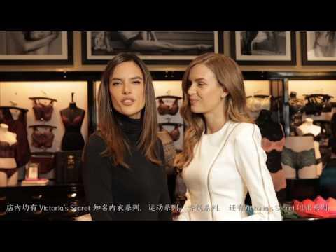 Victoria's Secret Opening in Macao
