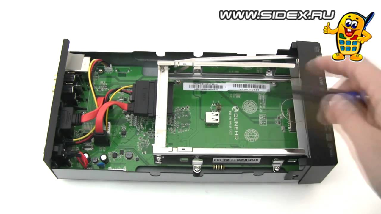 Dune HD Smart H1 Media Player Treiber