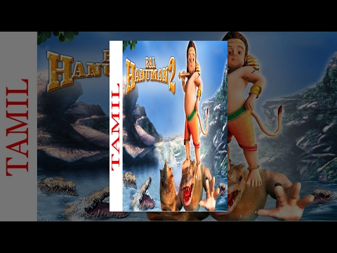 Popular Tamil Animation Movie - Bal Hanuman 2