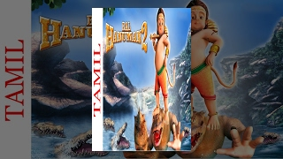 Popular Tamil Amimation Movie - Bal Hanuman 2