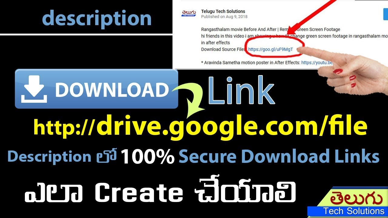 How to Create Your Own Downloading Link with Google Drive | Description Link