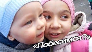 VLOG: Ругаю Клима / готовлю Харчо / Обращение