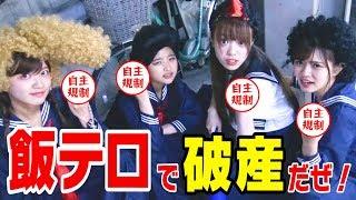 この動画はうらきすにとって危険なものが出てきます。〜カステラ日本一を探せ!〜【うらばん】