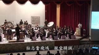 20140817-台南二中百年傳承音樂會-台南二中校歌-南二中校友國樂團演奏