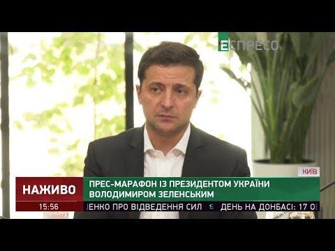 Зеленський про подачу води у Крим
