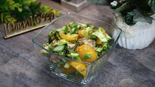 Вкусный САЛАТ с ТУНЦОМ и Овощами - Как Готовить салат с Тунцом Консервированным