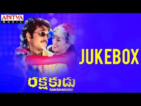 Rakshakudu Telugu Movie Full Songs Jukebox | Akkineni Nagarjuna, Sushmita Sen, A.R. Rahman