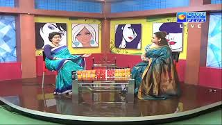 NATURE'S ESSENCE CTVN Programme on May 18, 2019 at 1:00 PM