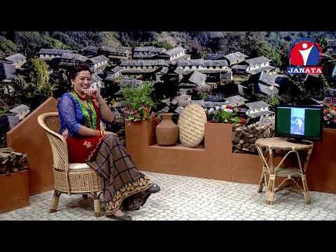 Lokmala - विदेशमा हुनी साथीहरु संग Skype र Phone मा कुराकानी | जेष्ठ ११