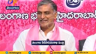 Congress Should Apology to State People | Minister Harish Rao