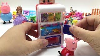 小公主苏菲亚小猪佩奇玩自动售货机玩具