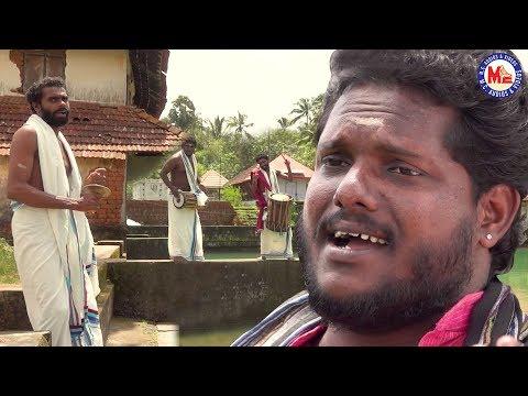 കൂടെപാടാന് കൊതിക്കുന്ന ഒരുനല്ല നാടന്പാട്ട് | Thana Thanamthinam | Malayalam Nadanpattu Video Song