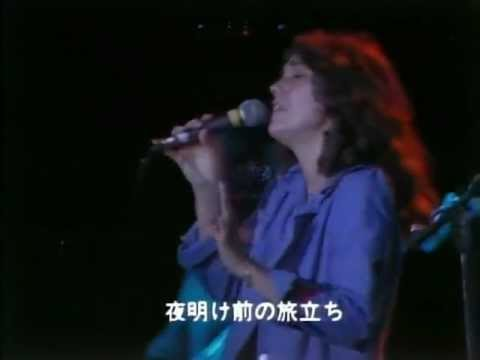 The Carpenters   We've Only Just Begun Live at Budokan 1974