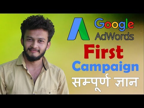 🔴 Set Up Your First Google AdWords Campaign || Digital Marketing Tools || Grow Your Business Online