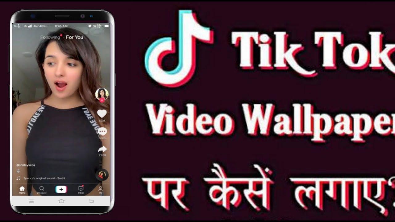 how to set tiktok video in mobile wallpaper | tik tok video wallpaper kaise lagaye phone pe 😱😂