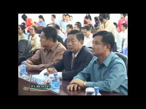 HMONG NEWS IN LAOS: NOVEMBER 15, 2012: SPORT IN LAOS IN DECEMBER