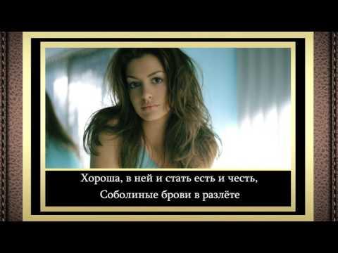Лариса Терентьева Ипатова  - Ту любовь, что была, не зови.