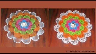 2 Quick and easy flower shaped rangoli designs using cookie cutters | Innovative rangoli designs