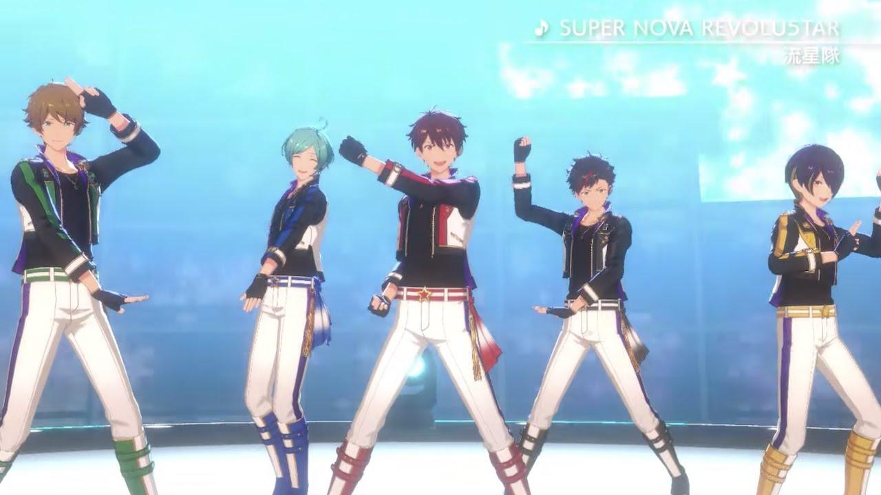 あんさんぶるスターズ!! Music ゲームサイズMV「SUPER NOVA REVOLU5TAR」
