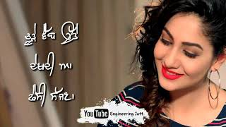 Sara din na khyala vich Aya KR ve | WhatsApp status lyrics video | by ggu quotes
